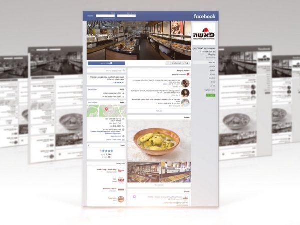 ניהול דף פייסבוק פאשה