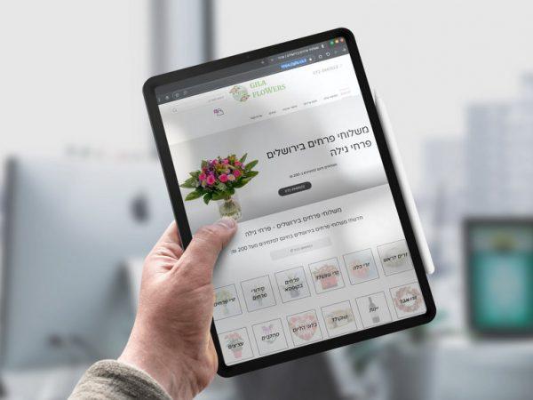 הקמת אתר מכירות לחנות פרחים