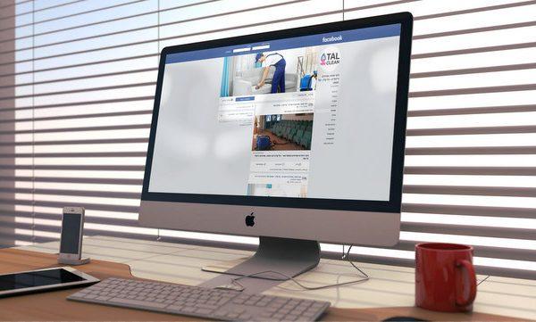 ניהול רשתות חברתיות לחברת ניקוי