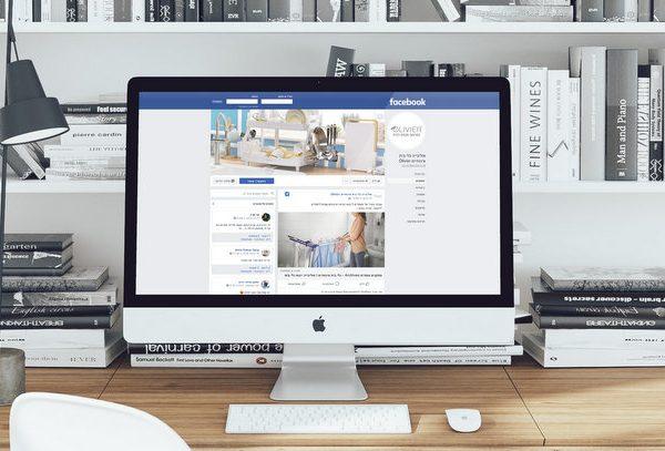 ניהול רשתות חברתיות לאוליבייה כלי בית
