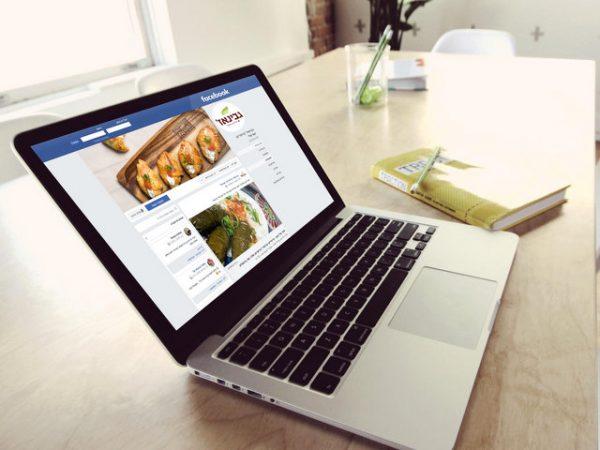 ניהול רשתות חברתיות לקייטרינג גבינאז׳
