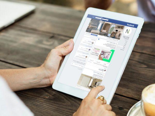 ניהול רשתות חברתיות לחברת ריהוט