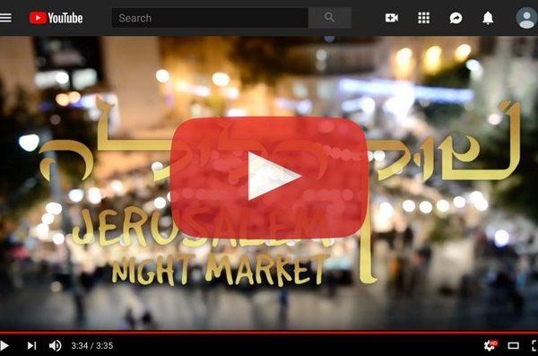 הפקת פרסומת לשוק הלילה של ירושלים