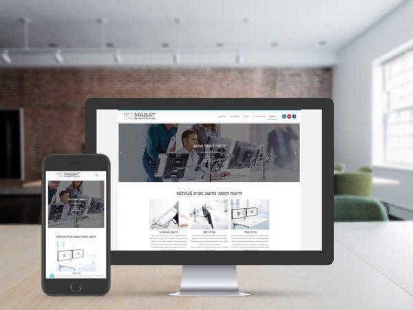 הקמת אתר אינטרנט ל״מבט״ זרועות למסכים