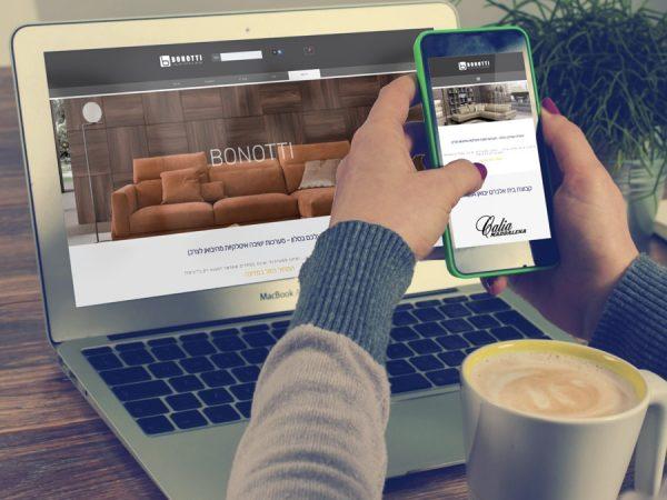 הקמת אתר מכירות למערכות ישיבה